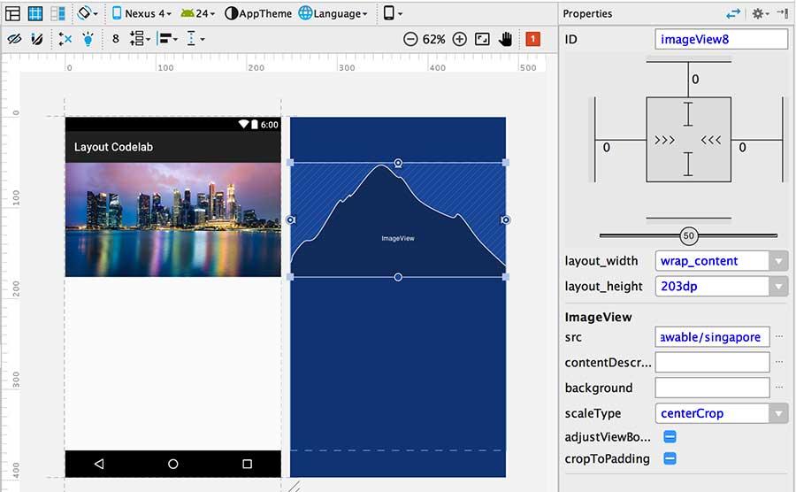 ImageView com margens iguais a 0dp