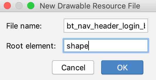 Criando um novo recurso drawable